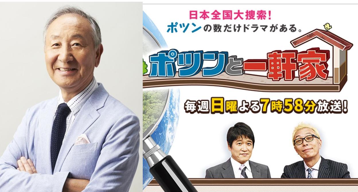 キートン山田 ポツンと一軒家 ナレーション プロフィール