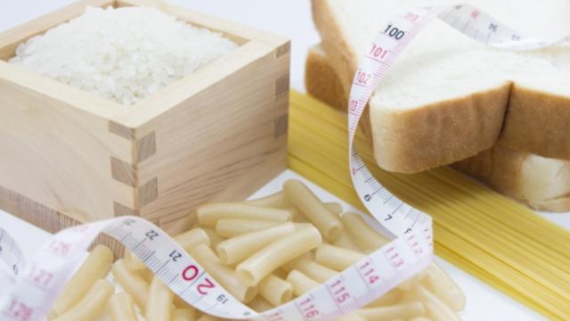 炭水化物ダイエット 落とし穴 糖質制限 体 壊し 命 危険