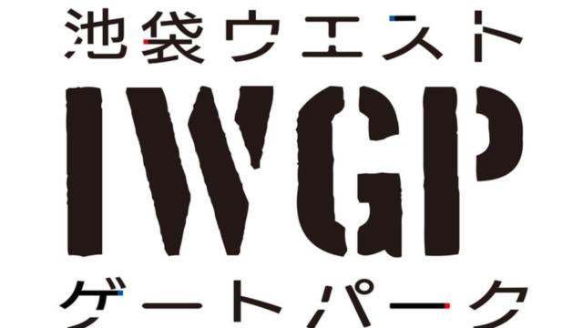 池袋ウエストゲートパーク アニメ化 放送 いつ 制作会社