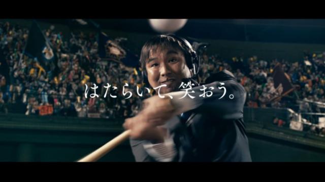 熊田貴樹 CM