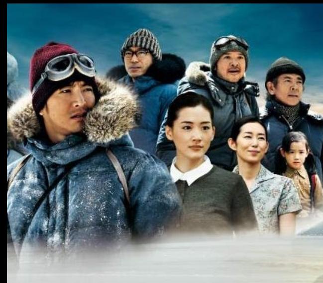 2011南極大陸