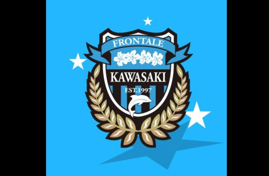 川崎フロンターレ 優勝 反応  PK 新井章太