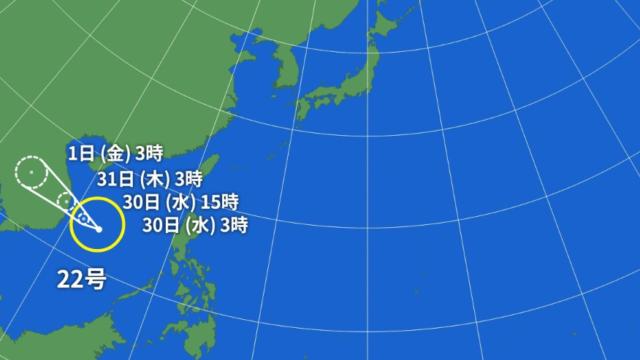 台風22号 進路 日本 影響