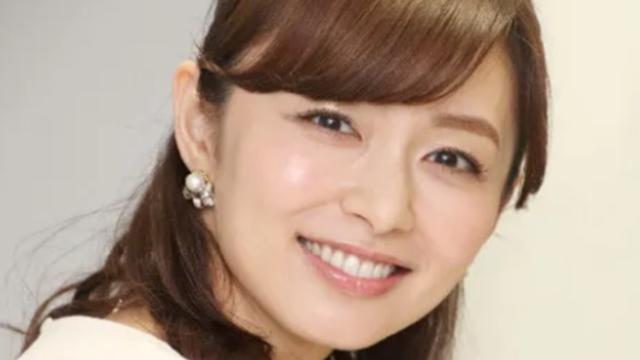 伊藤綾子 妊娠 何ヶ月 妊活 噂 出産予定日 来春 可能性